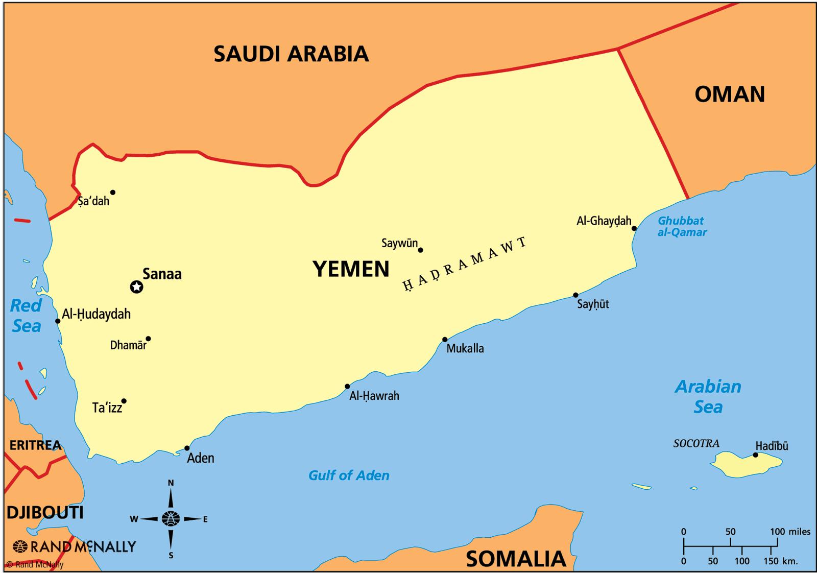 Political Map Of Yemen.Yemen Map Political
