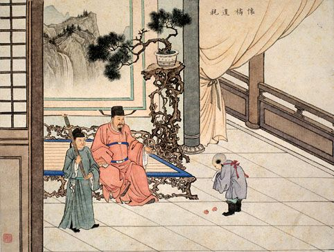 the significance of filial piety in chinese culture This lesson will explore the chinese value of xiao, or filial piety  understanding filial piety(孝 tales show the cultural significance of.