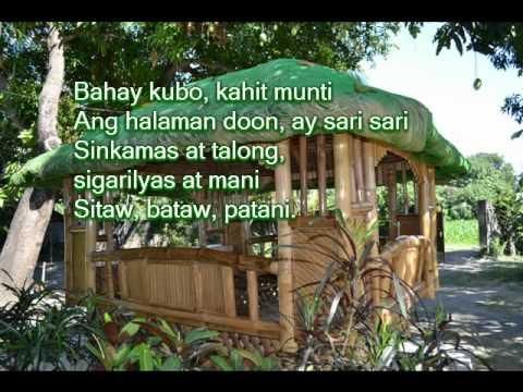 S Bahay Kubo