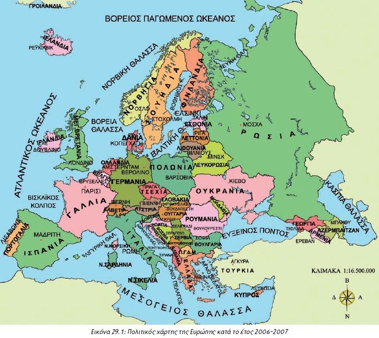 Europe4music