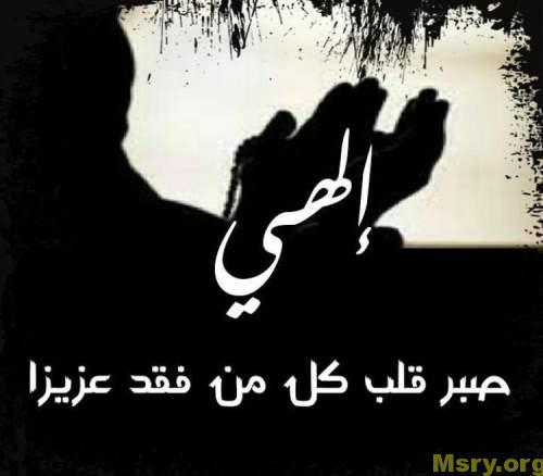 دعاء للمتوفي تنور له قبره وتخفف عنه عذابه فهو الطريق الوح