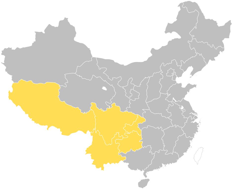Southwest China